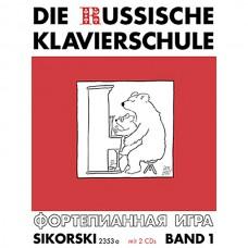 Die Russische Klavierschule - Band 1 mit 2 CDs