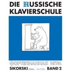 Die Russische Klavierschule - Band 2 mit 2 CDs