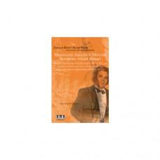 Sonate für Violine u. Klavier, E-Moll, KV 304