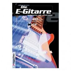 Volkmar Kramarz  - Die E-Gitarre