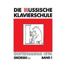 Die Russische Klavierschule - Band 1