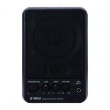 Yamaha Lautsprecher MS101III